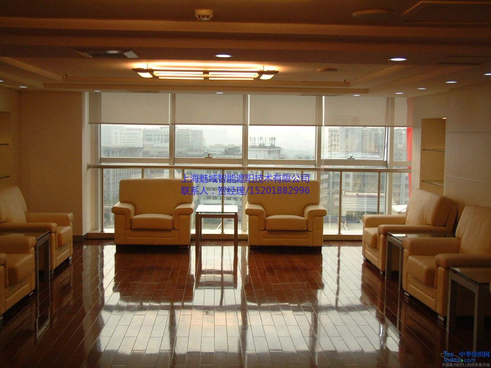 上海电动窗帘,魅域遮阳,15201882996