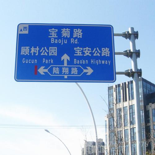 交通标志杆F杆