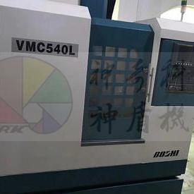 VMC540L線軌機刀臂式刀庫發那克系統?