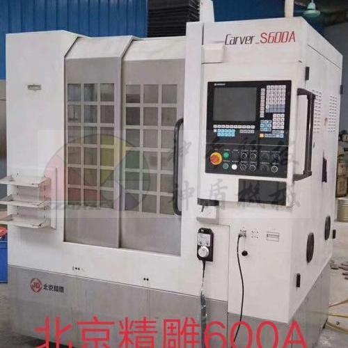 北京精雕CarvrS600A,4000轉