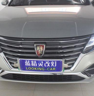 上海蓝精灵新增汽车改装变道预警系统荣威i6改装米石LED双光透镜