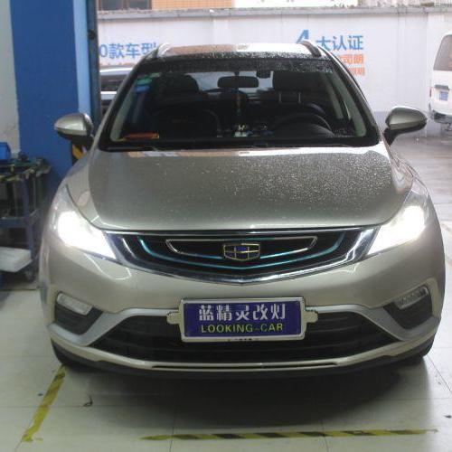 吉林帝豪GS车灯改装上海闵行蓝精灵改海拉5双光透镜欧司朗氙气大灯