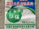 水(油)性聚氨酯堵漏剂(注浆液)