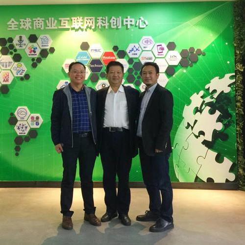 海南农垦旅游集团有限公司董事长到访岁友空间