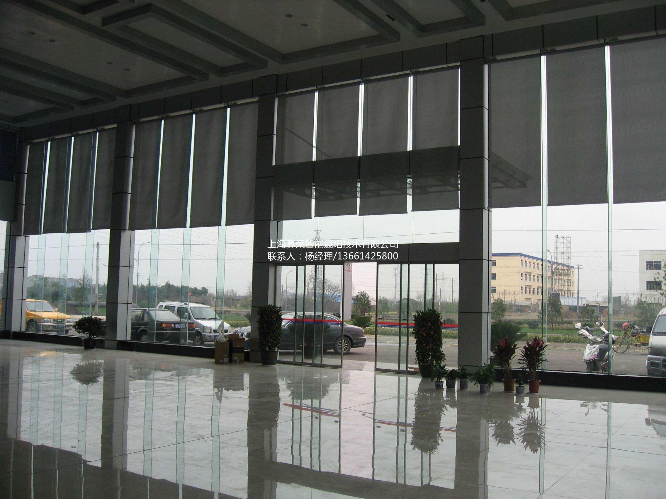 上海电动窗帘,募荣遮阳,13661425800