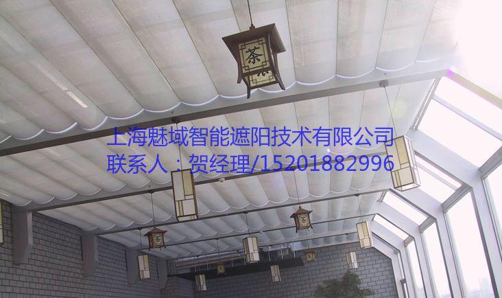 电动天棚遮阳帘,魅域遮阳,15201882996