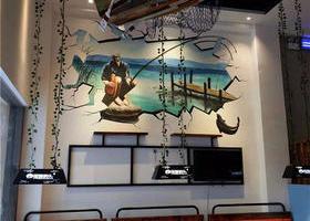 荷塘码头黑鱼馆-柳市店