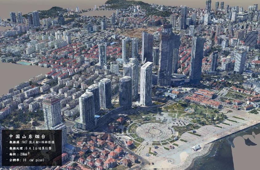 数字城市1.jpg