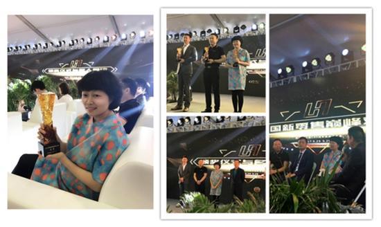 格格SO树莓黑醋**登陆上海美博会立即掀起热潮