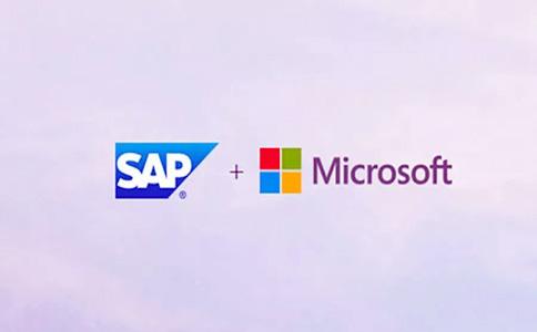微软与SAP