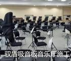 華東政法大學音樂廳