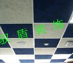 会议室吊顶