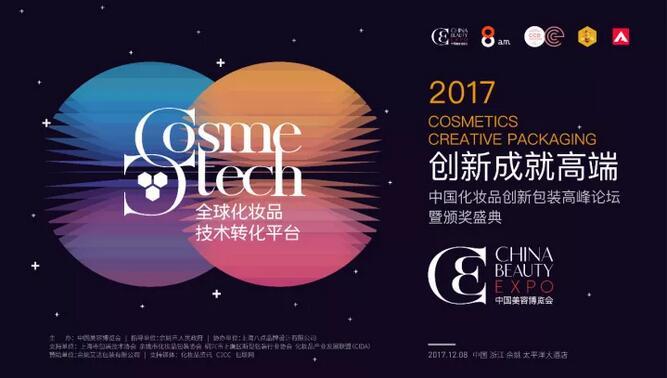 QQ图片20171205112415.jpg