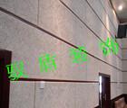 会议室墙面