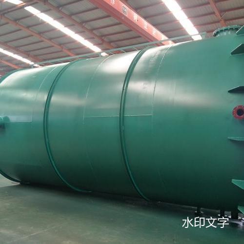 华药集团高浓度生产废水处理160吨/天