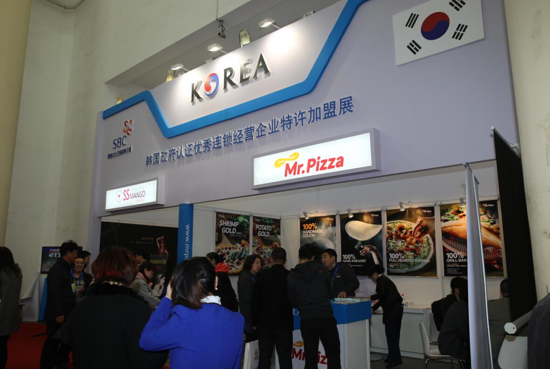 韩国展团.jpg