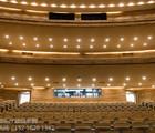 馭盾音樂廳項目案例