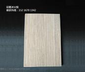 馭盾冰火板木紋系列