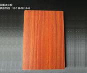 驭盾冰火板木纹系列