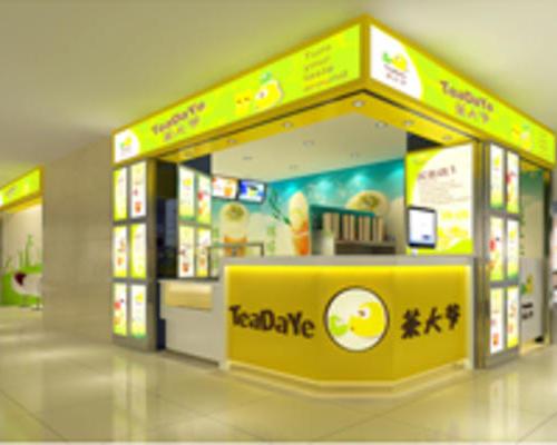 奶茶店设计