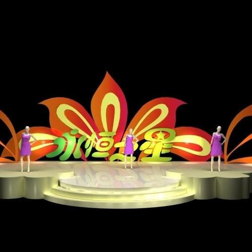 舞台效果图年会圣诞节商场活动布置服装特卖活动效果图设计