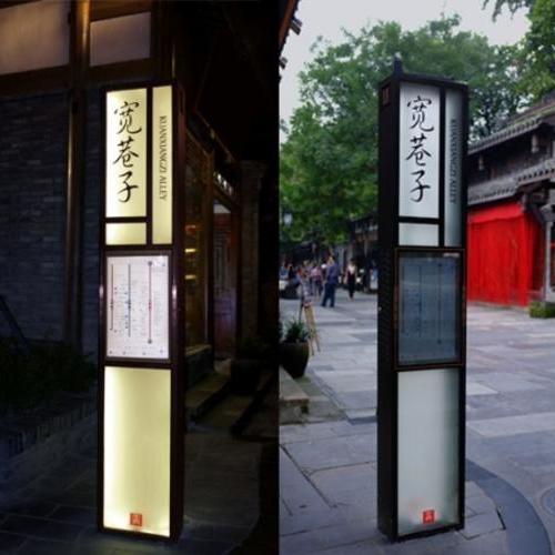 导视系统办公室装修商场专柜餐厅SI设计