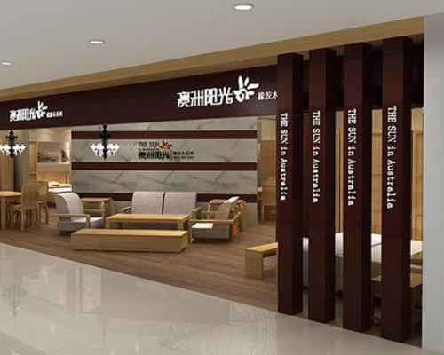家具店卫浴店建材地板墙纸涂料家电空调店面商场装修设计