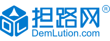 担路网-demlution.com
