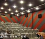 电影院效果图