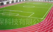 运动地坪系列
