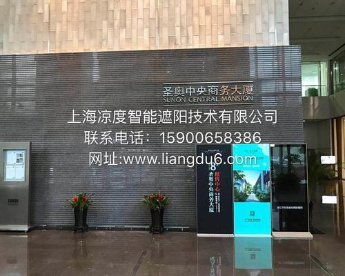杭州圣奥大厦电动卷帘