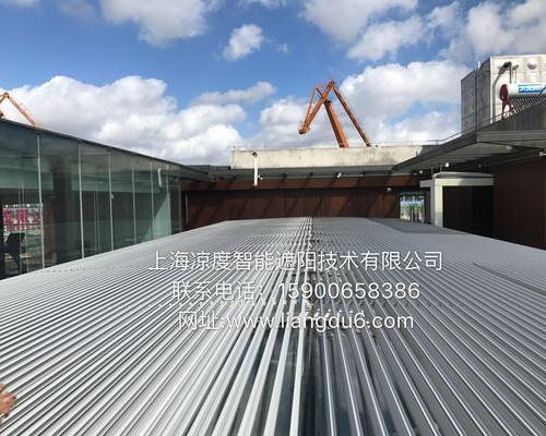 上海华通银行户外欧式百叶