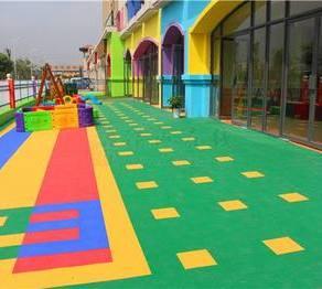学府幼儿园