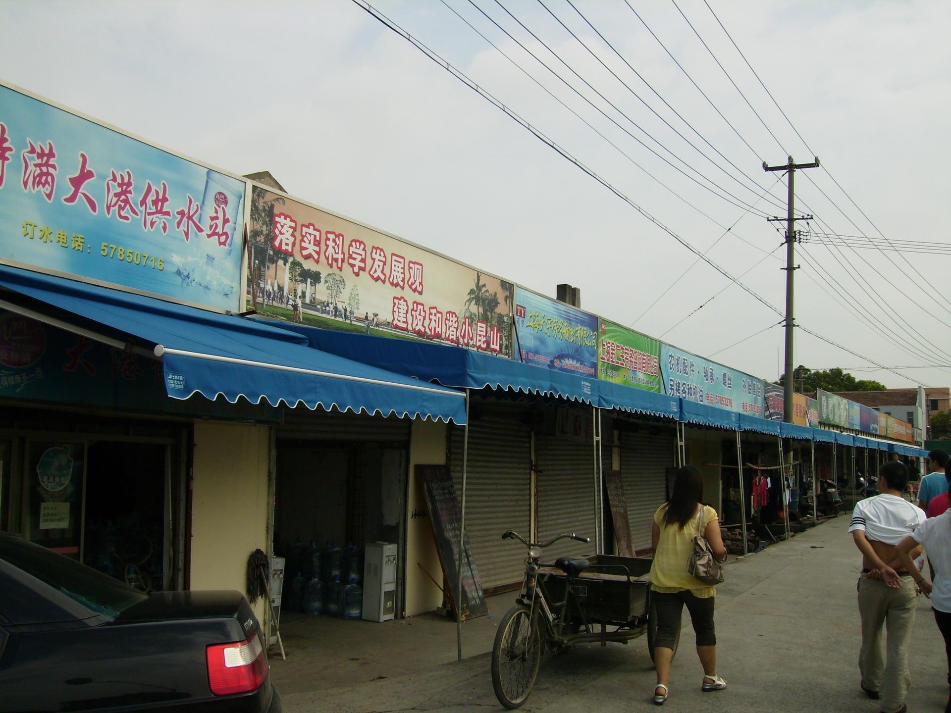 大港固定雨篷1 (1) - 副本.JPG