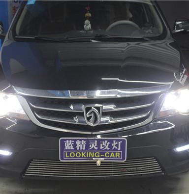 宝骏730车灯改装蓝定制海拉5双光透镜欧司朗CBI氙气大灯欧司朗安定器