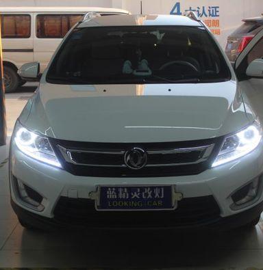 东风风神AX3车灯改装智能米石LED透镜加流光日行灯