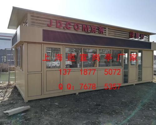 钢结构岗亭-066