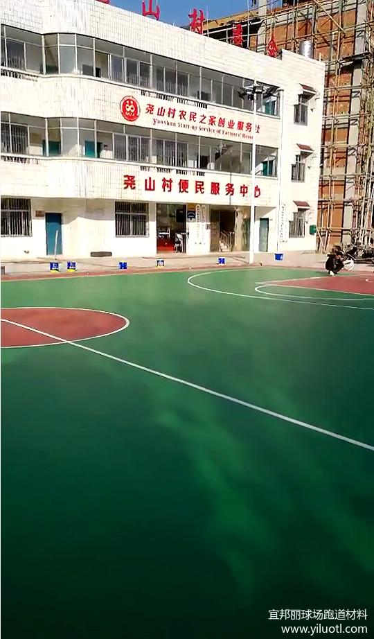 浙江桐庐县村委硅PU蓝球场3.png