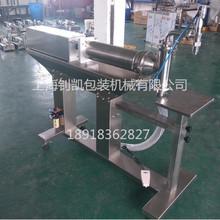 5公斤润滑油灌装机灌装机