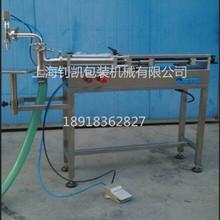 防冻液、冷却液灌装机