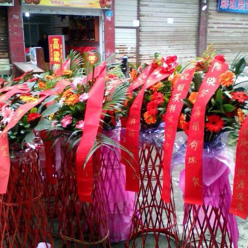 浙江加盟2店