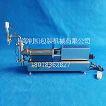 半自动液体定量灌装机
