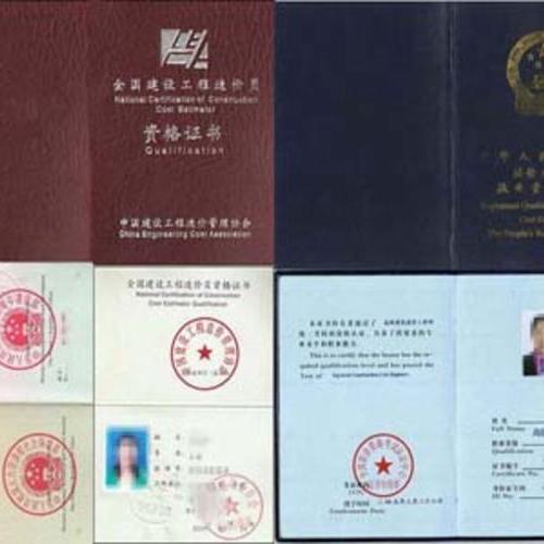 上海单位找二级建造师证书