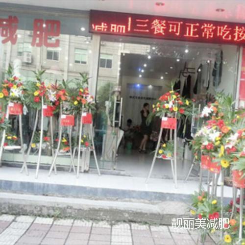 杭州市拱墅店