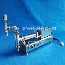 卧式液体灌装机