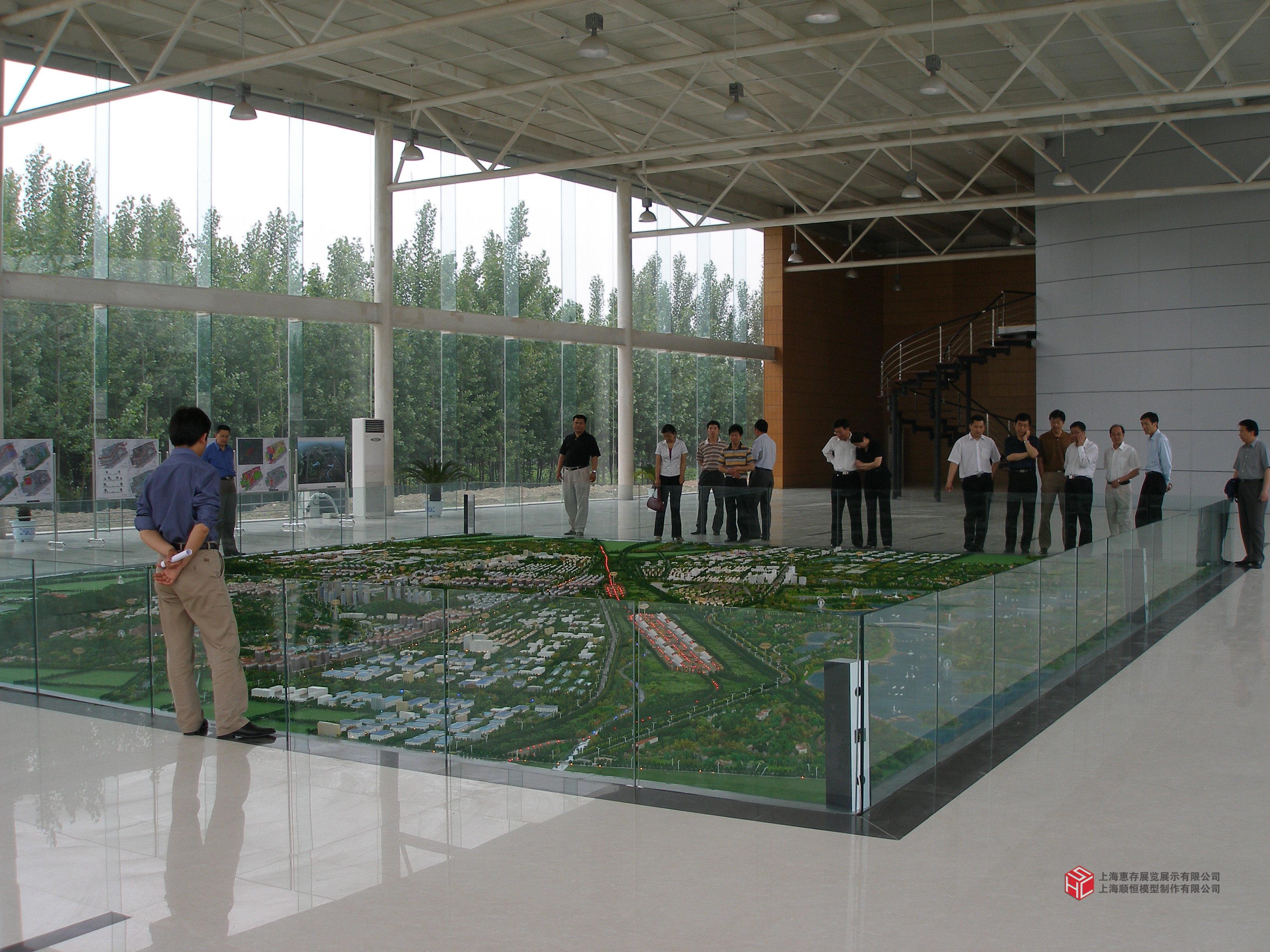 徐州九里区总体规划1.JPG