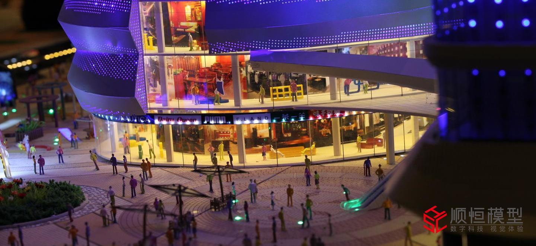 商業辦公 唐人街商業沙盤模型