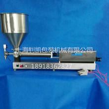 订制酱料灌装机 纯气动膏体机