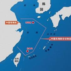 大陆公布防空识别区 台湾吁和平对话