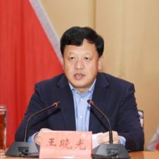 王晓光任贵州省遵义市委书记